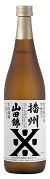 特別純米酒 播州山田錦 生貯蔵酒