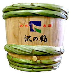 Temporary barrel