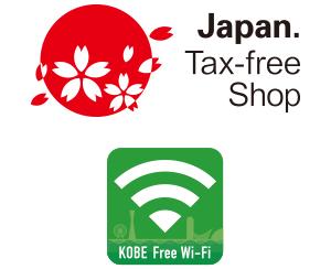 KOBE free Wi-Fi Tax Free