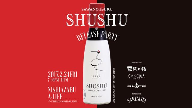 SHUSHUリリースパーティー